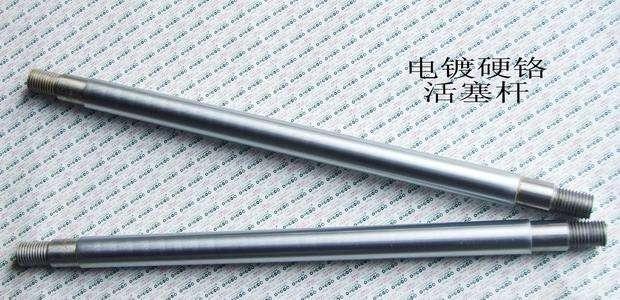 硬铬电镀厂为你介绍电镀工艺有什么过程?